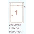 阿波羅 9201A A4 雷射噴墨影印自黏標籤貼紙 1格 切圓角 200x289mm 20大張入