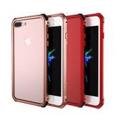 水漾 Glass iPhone 7Plus/8Plus 5.5吋金屬邊框玻璃背蓋保護殼-第二代