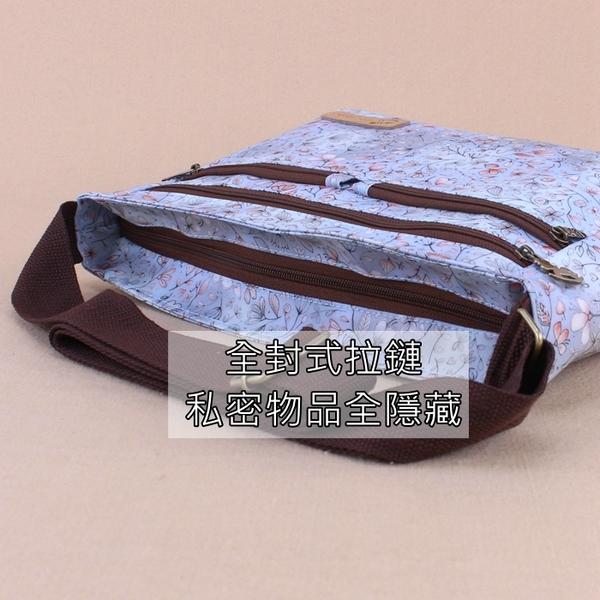 雨朵防水包 U049-047 五拉側背包