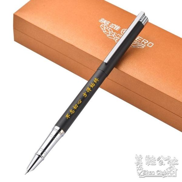 1063A雅致學生成人財務特細超滑0.38mm鋼筆OU1720 『美鞋公社』TW