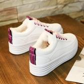 加絨小白鞋女皮面鞋子2019秋冬季棉鞋運動鞋休閒百搭韓版學生鞋潮 草莓妞妞