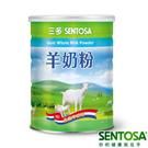 三多 羊奶粉 800g【媽媽藥妝】