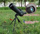 60倍 BORG高倍高清單筒望遠鏡  微...