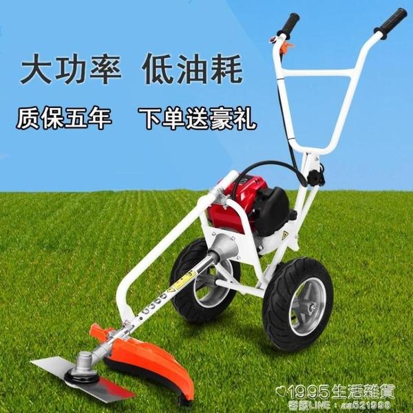 手推式割草機家用多功能鬆土機開荒除草機小型耕地機開溝機 1995生活雜貨NMS