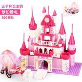 組裝積木女孩別墅積木兼容公主城堡拼裝益智7女童玩具6-10-12周歲wy【全館85折】