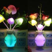 led感應燈 led節能光控小夜燈 臥室插電感應少女兒童嬰兒壁燈床頭燈 夢想生活家
