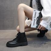 英倫風馬丁靴女學生chic小短靴秋冬新款加絨厚底百搭短筒靴子 雙十一全館免運