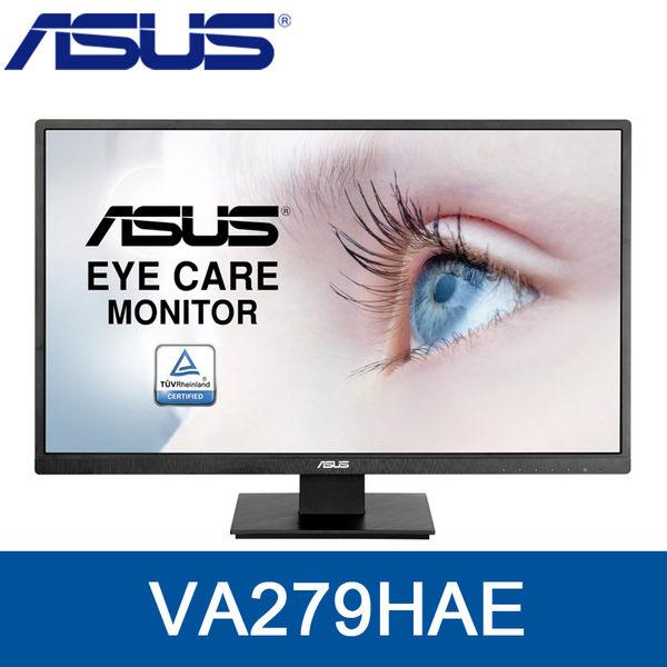 【免運費】ASUS 華碩 VA279HAE 27型 VA 螢幕 廣視角 低藍光 不閃屏 三年保固