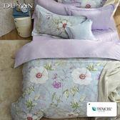 《竹漾》天絲雙人加大床包被套四件組- 春天不遠了