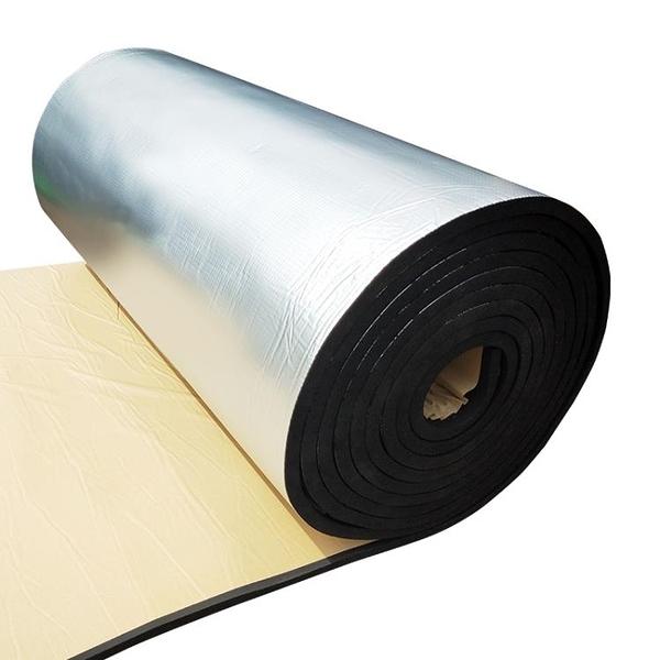 隔熱板耐高溫隔熱材料屋頂隔熱棉防火陽光房頂水管防凍保溫棉自粘 快速出貨
