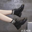 2020新款秋季黑色馬丁靴女英倫風ins網紅瘦瘦厚底百搭短靴子單靴【小艾新品】