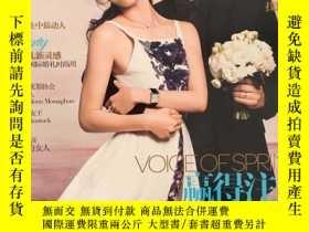 二手書博民逛書店時尚新娘罕見2013年3月號(湯唯、吳秀波)Y319704 出版2013