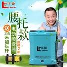 樂碩農用電動噴霧器背負式充電打藥機多功能噴農藥高壓鋰電池噴壺 小艾時尚NMS