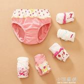 女童內褲女寶1-3-5-7-9歲純棉寶寶幼兒童幼童小童三角嬰兒面包褲『小淇嚴選』
