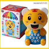 早教玩具掛繩軟耳朵迷你虎故事機 學習機