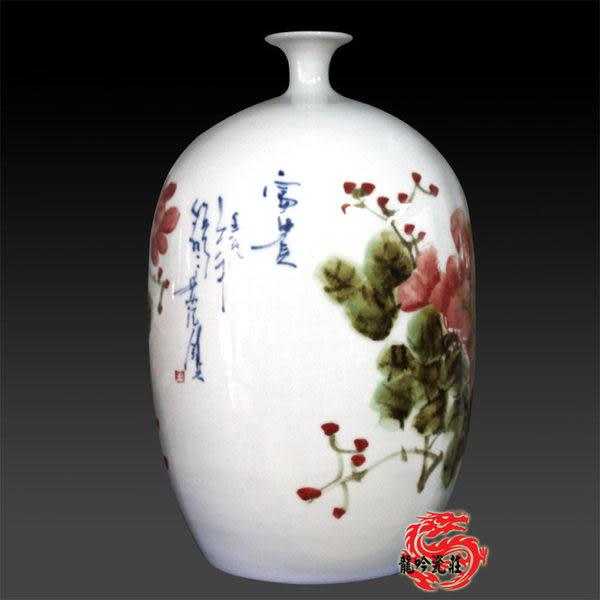 景德鎮陶瓷器花瓶牡丹蝴蝶