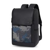 書包男時尚潮流大學生女高中生背包校園15.6寸電腦包雙肩男士背包