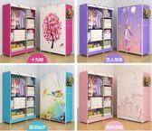 簡易衣櫃布藝布衣櫃鋼架單人衣櫥組裝雙人收納櫃子簡約現代經濟型