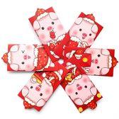 紅包袋 2019新年紅包利是封卡通可愛春節壓歲錢紅包袋創意豬事順利大紅包 免運直出