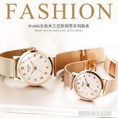 時尚潮流韓版簡約時裝手錶女錶防水休閒大氣學生夜光男錶非機械錶