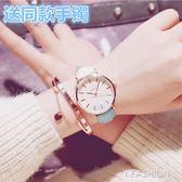 手錶女學生韓版簡約潮流ulzzang時尚休閒百搭皮帶漸變色石英女錶-Ifashion