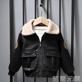 童裝男童皮衣冬裝新款兒童加絨外套2加厚3秋冬5夾克6洋氣7歲4