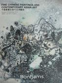 【書寶二手書T8/收藏_ZHP】Bonhams_2014/11/23_Fine Chinese Painting…Art