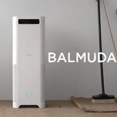【登錄註冊延長保固1年】BALMUDA 18坪 PM2.5  空氣清淨機 EJT-1100SD 公司貨