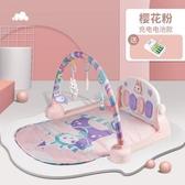 兒童健身架 腳踏鋼琴寶寶嬰兒玩具0-3個月兒童游戲毯健身架器0-1歲【快速出貨全館免運】
