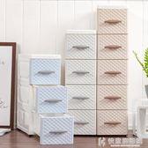 收納櫃加厚20/40厘米寬日式抽屜式縫隙衛生間廚房塑料房間組合櫃 igo快意購物網