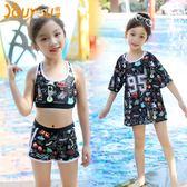 兒童泳衣女運動分體游泳衣套裝女童寶寶可愛女孩中大童親子泳裝女