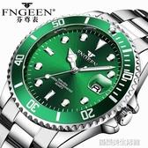 手錶男 芬尊夜光手錶男錶防水綠色面電子錶情侶石英錶鋼帶日歷非機械黑色