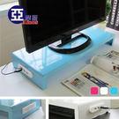 馬卡龍高載重鐵板多功能置物架(USB+擴充電源插座)藍 Amos【LBW001】