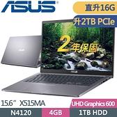 ASUS Laptop X515MA-0031GN4120 星空灰(Celeron N4120/8G+8G/2TB PCIE/W10/FHD/15.6)特仕大容量筆電