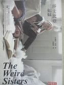 【書寶二手書T1/翻譯小說_C6I】莎士比亞三姐妹_伊蓮諾‧布朗