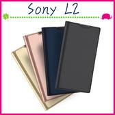 Sony L2 H4331 5.5吋 肌膚素色皮套 磁吸手機套 SKIN保護殼 側翻手機殼 支架保護套 簡約外殼