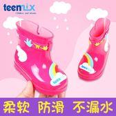 雨鞋 天美意兒童雨鞋女男童雨靴寶寶水鞋幼兒1-3防滑嬰幼公主四季水靴【全館九折】