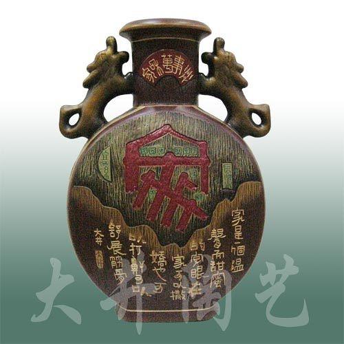 陶藝生日禮物禮品擺設工藝品2#龍耳扁花瓶裝飾品