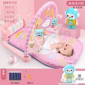 嬰兒腳踏鋼琴嬰兒0-1歲健身架器腳踏鋼琴3-6-12個月2腳踩玩具寶寶益智腳蹬腳踢 igo陽光好物
