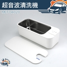 超音波清洗器 MET-DA020超音波...