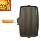 鑄鐵鍋-日本南部鐵器恆溫均熱加厚西餐牛排...