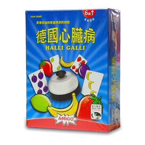 【新天鵝堡桌遊】Halli Galli 德國心臟病