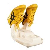 烘鞋器干鞋器家用兒童暖鞋烘干器消毒殺菌成人烤鞋冬季神器 全館免運快速出貨