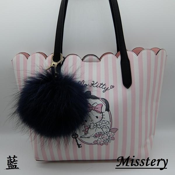 鑰匙圈毛球造型貉子毛吊飾-藍(Misstery) CH-006DBU
