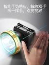 LED頭燈強光感應頭戴式