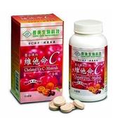 【長庚生技】螯合礦物 - 維他命C x3瓶(60顆/瓶)