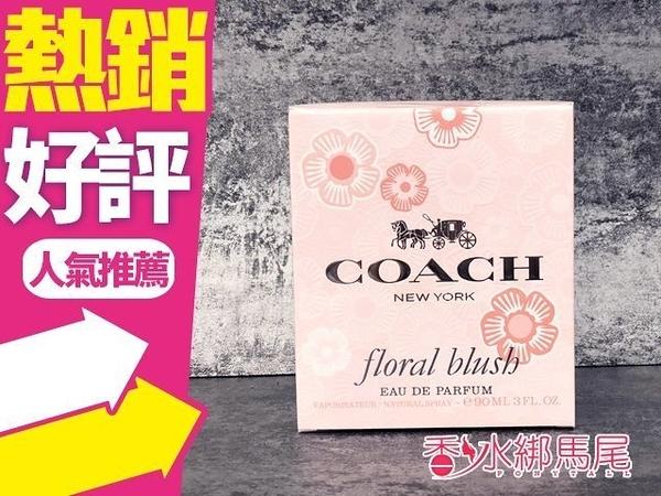 ◐香水綁馬尾◐ Coach Floral Blush 嫣紅芙洛麗淡香精 90ml
