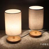 簡約現代北歐溫馨喂奶台燈 臥室床頭燈  實木可調光 創意小夜燈