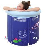伊潤新款加厚耐寒摺疊浴桶沐浴盆泡澡桶充氣浴缸送蓋igo 衣櫥の秘密