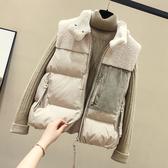 背心外套羽絨棉馬甲女秋冬季短款韓版馬夾背心2019新款拼接羊羔毛坎肩外套
